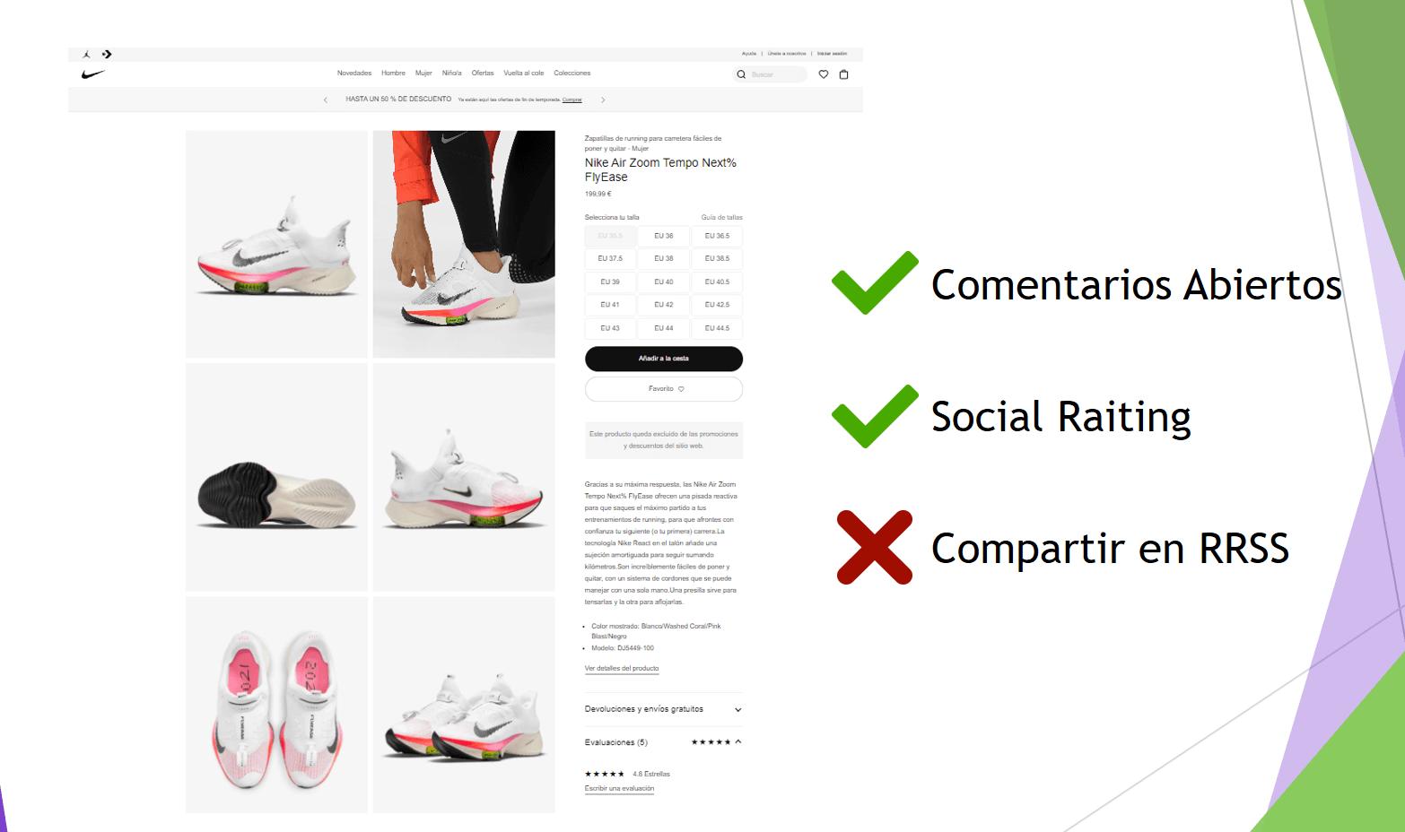 nike ejemplo de social commerce